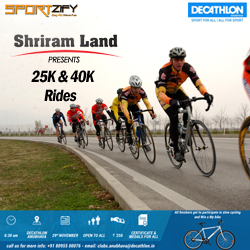 25k & 40k cycling event